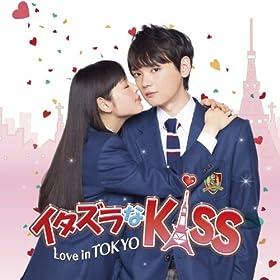Amazon.com: Mischievous Kiss: Love in Tokyo (Original Motion Picture