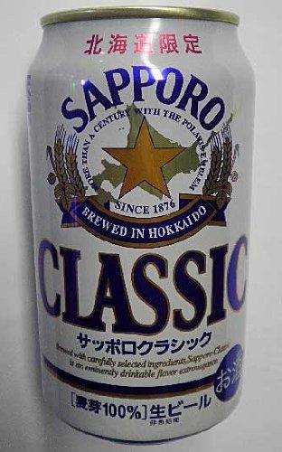 サッポロ サッポロクラシック 350ml×24缶