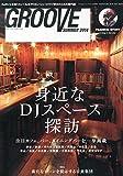 GROOVE SUMMER 2014 サウンド&レコーディング・マガジン2014年08月号増刊 [雑誌]