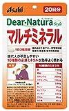ディアナチュラスタイル マルチミネラル 60粒(20日分)