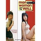 Man Woman and the Wall ~ Hiroto Kato