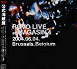 ROVO LIVE AT MAGASIN 4