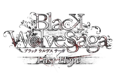 Black Wolves Saga (ブラックウォルブスサーガ)(限定版)(発売日未定)