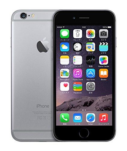 米国並行輸入品SIMフリー iPhone 6 アップル Apple 4.7インチ (カメラシャッター無音) (128GB, スペースグレイ Gray)