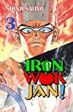 Iron Wok Jan Volume 3 (Iron Wok Jan (Graphic Novels))