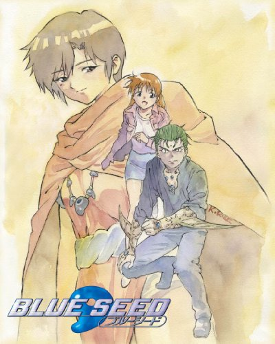 BLUE SEED Blu-ray BOX【期間限定版】