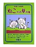 西種商店 猫の草の種(5回分)