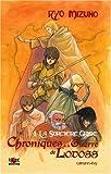 Chroniques de la guerre de Lodoss.01, La sorcière grise
