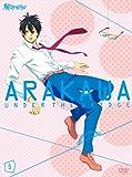 荒川アンダーザブリッジ DVD 05巻 (数量限定生産版) 11/10発売