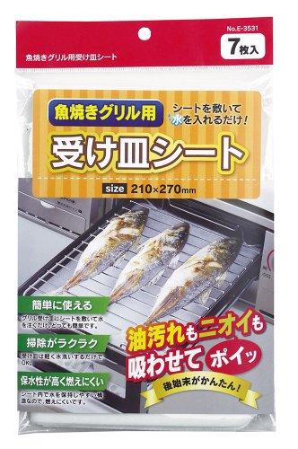 魚焼グリル用受皿シート 7枚入 E-3531
