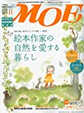 MOE (モエ) 2009年 11月号 [雑誌]