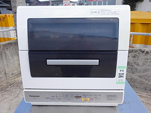 RoomClip商品情報 - 食器洗い乾燥機 (6人分) NP-TR3-W ホワイト