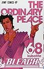 BLEACH -ブリーチ- 第68巻