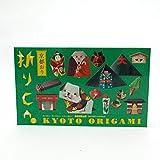 TAYU-TAFU(たゆたふ) 折りCA 京都おり 折り紙 カードブック