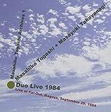 デュオ・ライブ1984