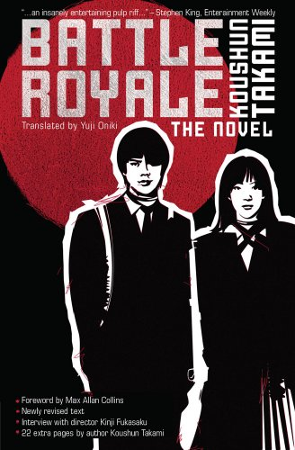 Cover of Battle Royale: The Novel