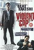 echange, troc Violent Cop [Import anglais]