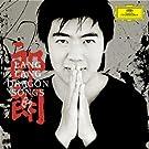 Dragon Songs (Dt. Version+Bonus