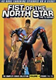 Fist of the North Star: TV Series 4 [DVD] [1987] [Region 1] [US Import] [NTSC]