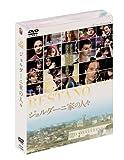 ジョルダーニ家の人々 DVD-BOX  北野義則ヨーロッパ映画ソムリエのベスト2012第7位