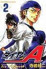 ダイヤのA 第2巻 2006年10月17日発売