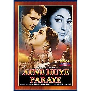 Apne Huye Paraye (1964) SL YT - Manoj Kumar and Mala Sinha