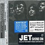 シャイン・オン[最強盤](DVD付)�ジェット