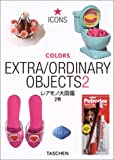 img - for Extra/Ordinary Objects: V. 2 (Icons Series) book / textbook / text book