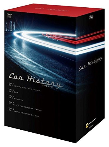 Car History  (カーヒストリー) BOX [DVD]