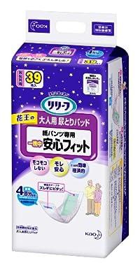 リリーフ 紙パンツ専用 尿とりパッド 一晩中安心フィット 39枚(パンツタイプ用)