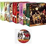 ブラザーズ&シスターズ (シーズン1-5) コンパクト BOX 全巻セット(新作海ドラディスク付) [DVD]