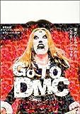 GO TO DMC  実写映画「デトロイト・メタル・シティ」オフィシャルブック