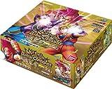 ミラクルバトルカードダス ドラゴンボール改 「MIRACLE OF GOD」 ブースターパック 【DB13】 (BOX)
