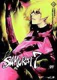 echange, troc Samurai 7 - Vol. 4 [Import anglais]