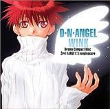D・N・ANGEL WINK 3rd TARGET:Love Pleasure