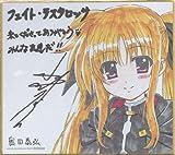 劇場版 魔法少女リリカルなのは 2nd A's 特典サイン入りミニ色紙 フェイト