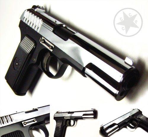 トカレフ TOKAREV TT-33 (ブラック&シルバー BK/SILVER)実銃をリアルに再現!コッキングは重く、ハイパワー!!コッキング エアーガン トイスター/TOYSTAR 対象年齢18歳以上  【ガンキーフォルダー付属】