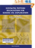 Syntactic Pattern Recognition for Seismic Oil Exploration (Series in Machine Perception and Artificial Intelligence)