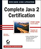 img - for Complete Java 2 Certification Study Guide, 4th Edition book / textbook / text book