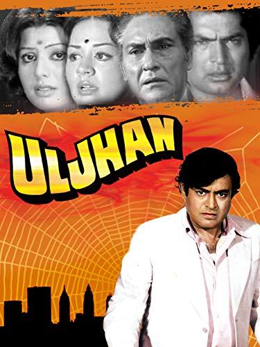 Uljhan on Amazon Prime Video UK