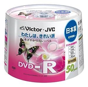 Victor 映像用DVD-R CPRM対応 16倍速 あざやか写真レーベル 50枚 日本製 VD-R120DP50