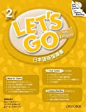 Let's Go 4/E: 2 Teacher's Book (Japanese)