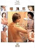 愛しき美男たちの絶頂Face&BodyCollection 【MIDV-011】 [DVD]