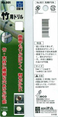 竹用ドリル 10.0MM