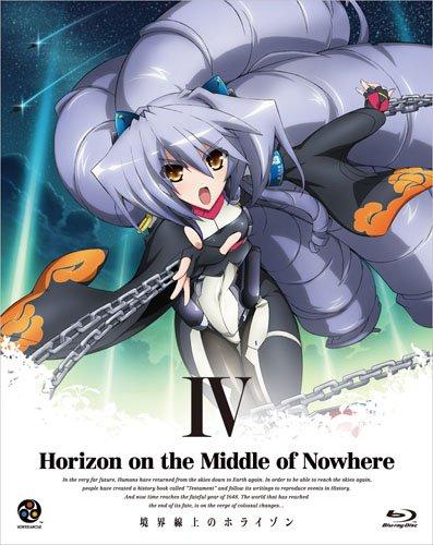 境界線上のホライゾン 〔Horizon on the Middle of Nowhere〕 4 (初回限定版) [Blu-ray]