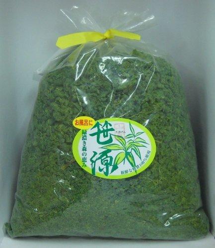 長野県産クマ笹 笹源 2kg 無添加入浴剤