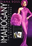 Mahogany: The 40th Anniversary Edition (Bilingual)