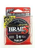 サンライン(SUNLINE) スーパーブレイド5 HG 150M 1.0号