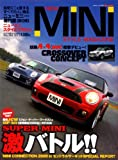 NEW MINI STYLE MAGAZINE VOL.19 2008秋号