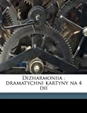 img - for Dizharmoniia: dramatychni kartyny na 4 di  (Ukrainian Edition) book / textbook / text book